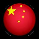 یوان چین