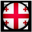 لاری گرجستان